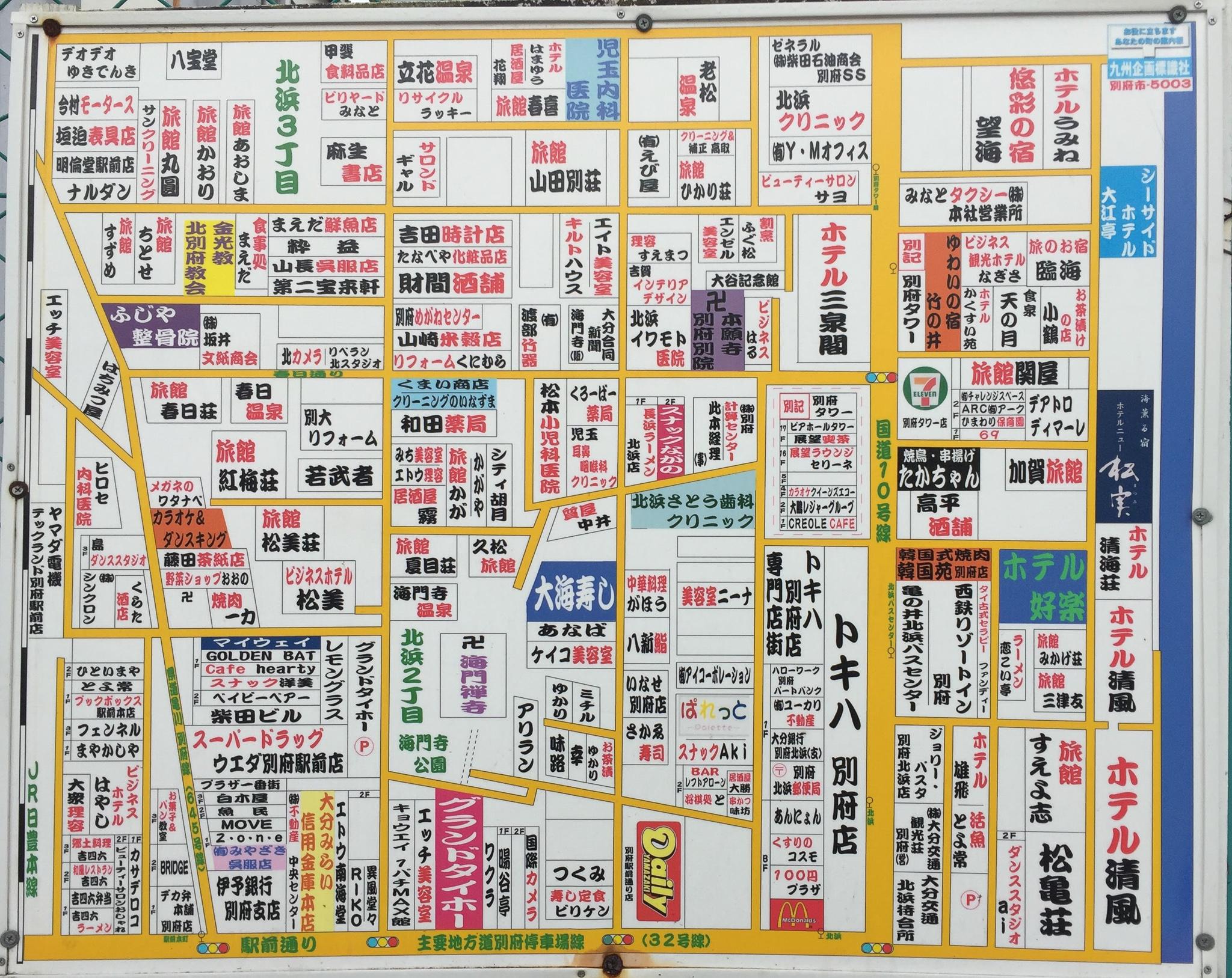 Japon2020-673