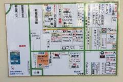 Japon2020-1607