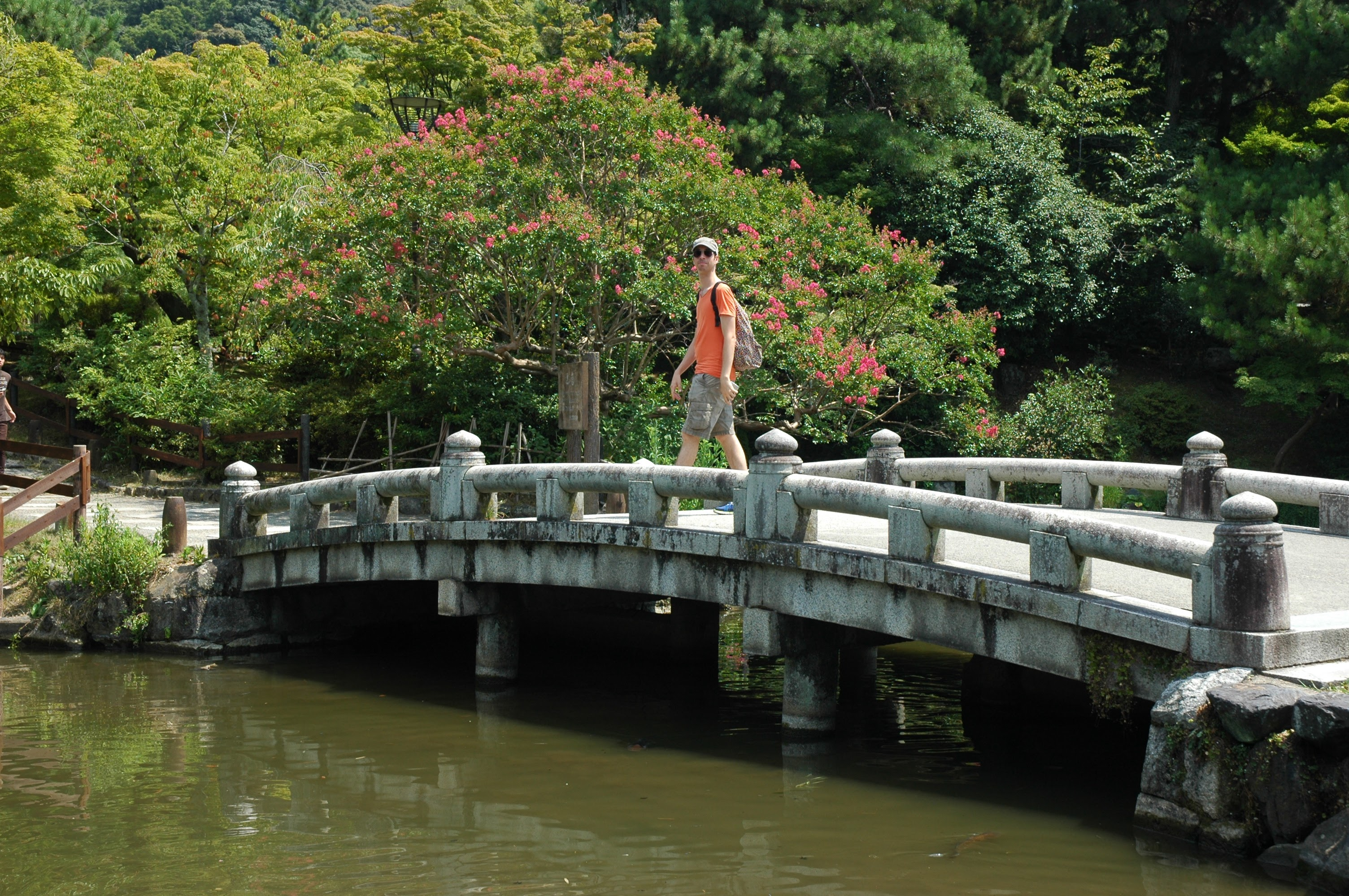 Kyoto park bridge