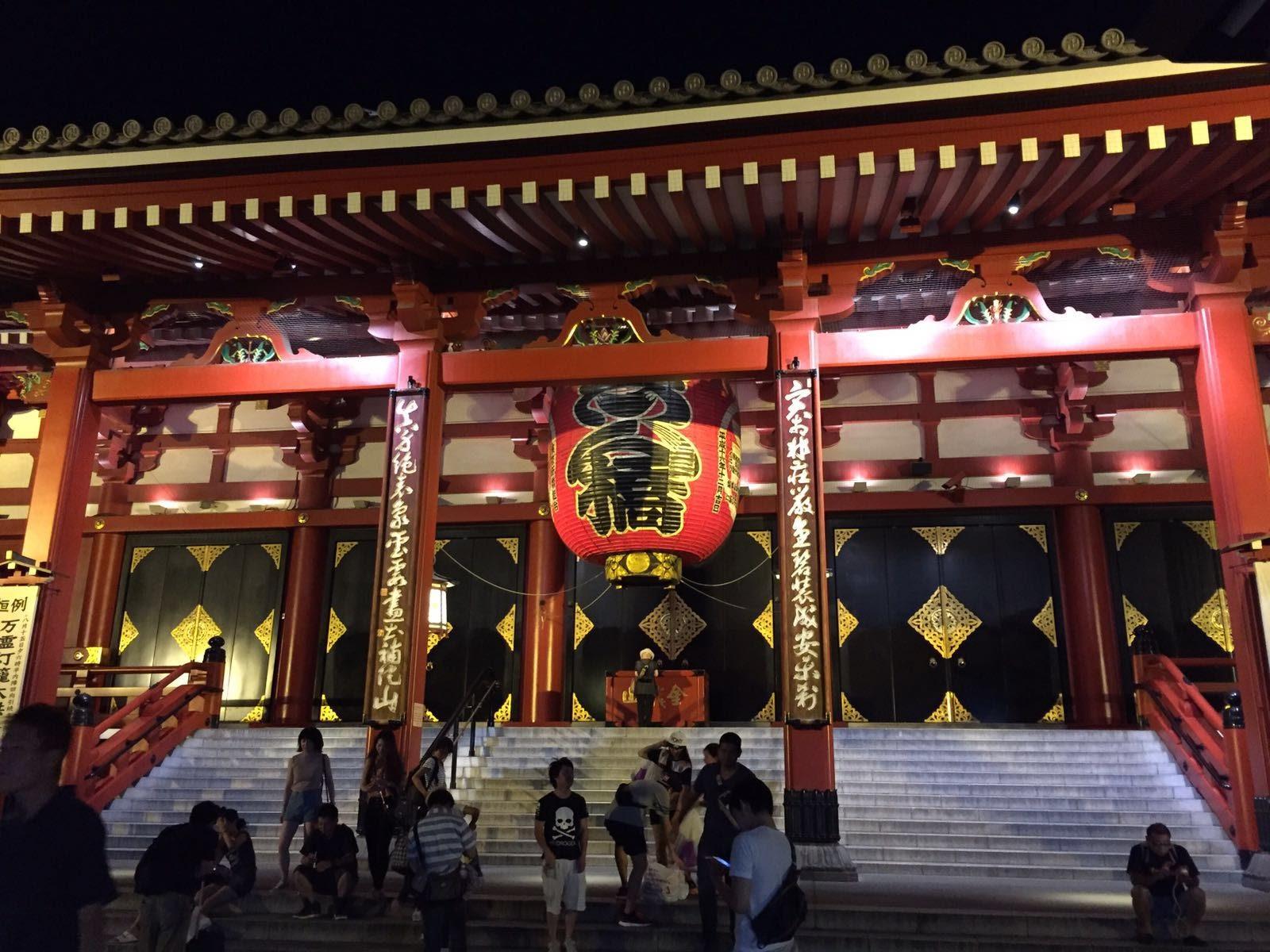 Temple de Senso-ji, Asakusa, Tokyo