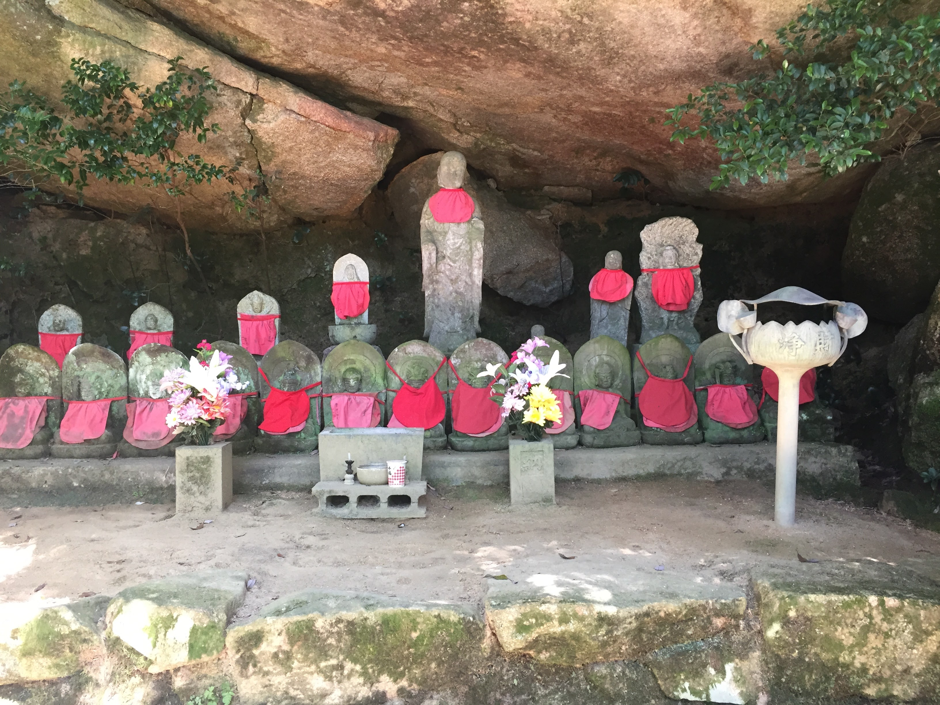 Mount Misen temple