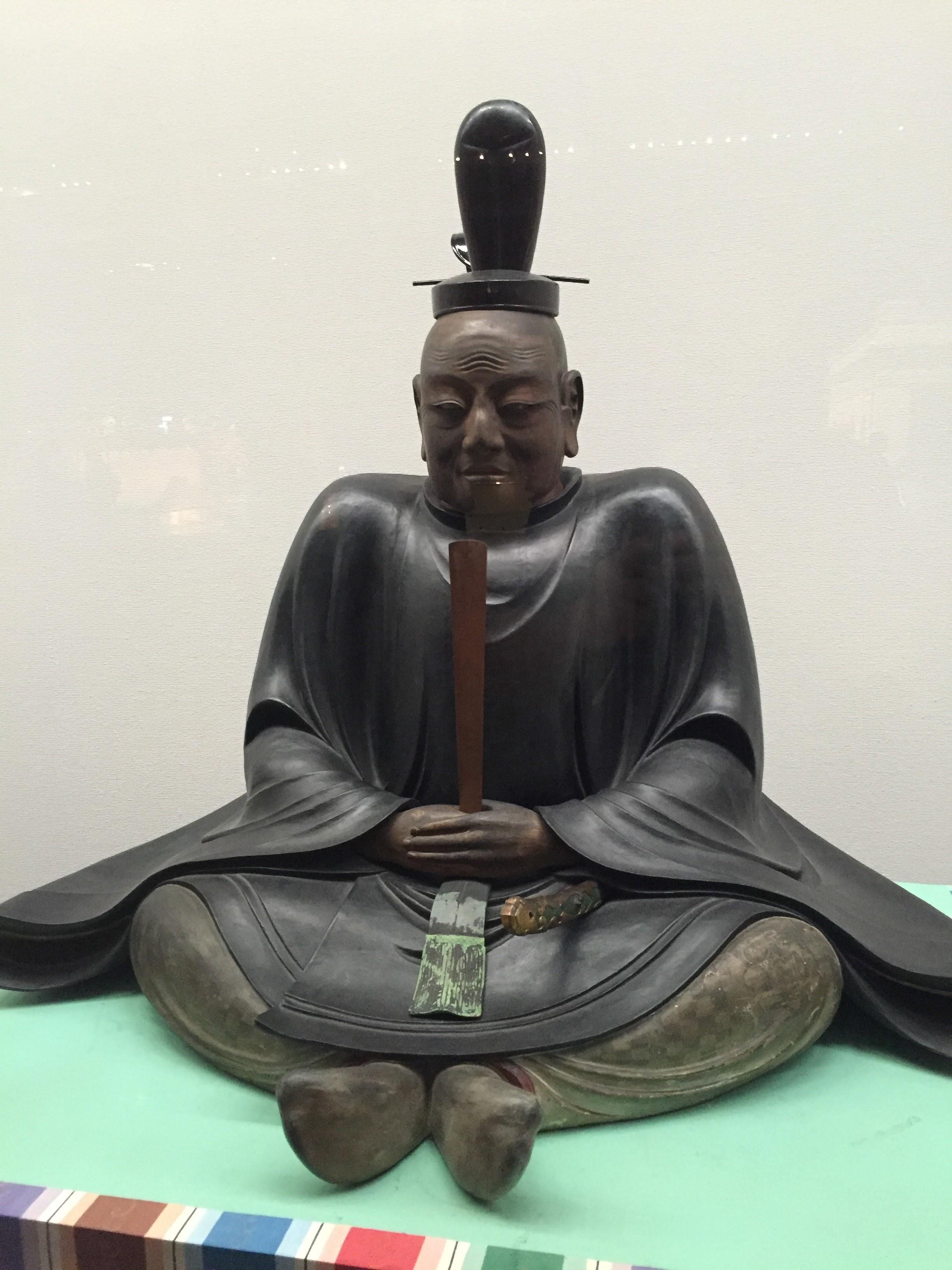 Tokugawa Ieyasu, 1st shogun