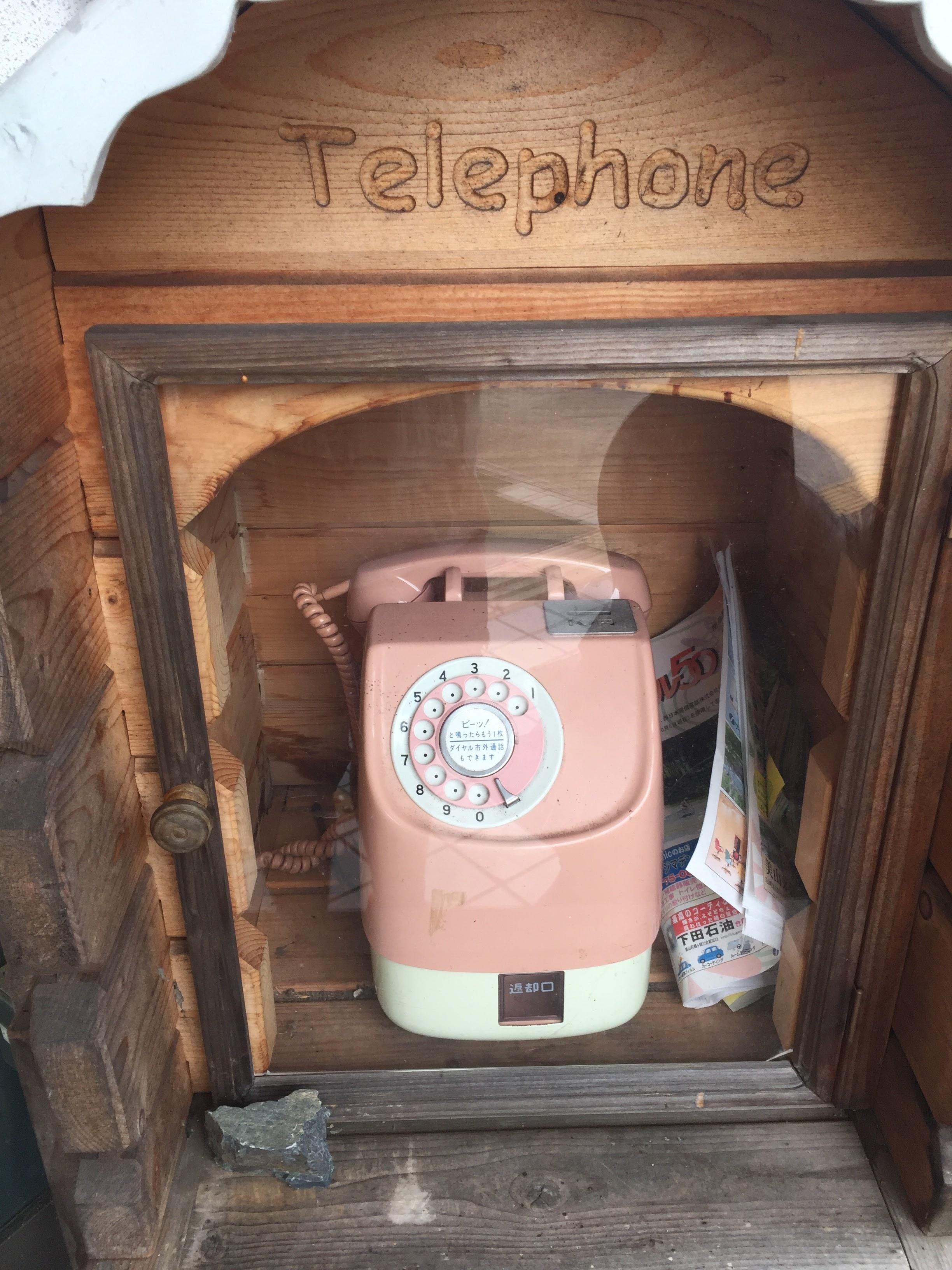 Public phone near Miyama, Kyoto