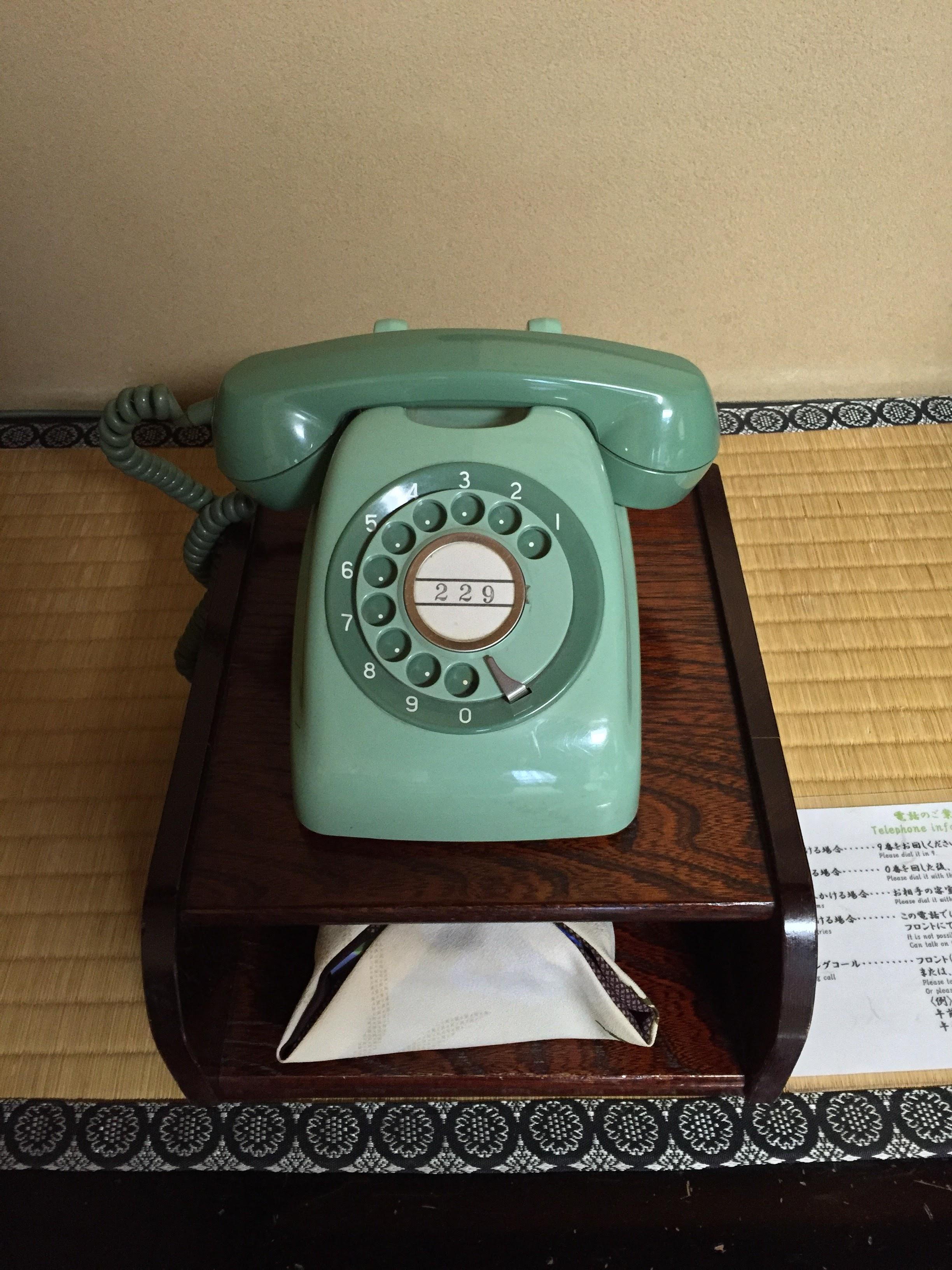 Old school phone at Narita ryokan