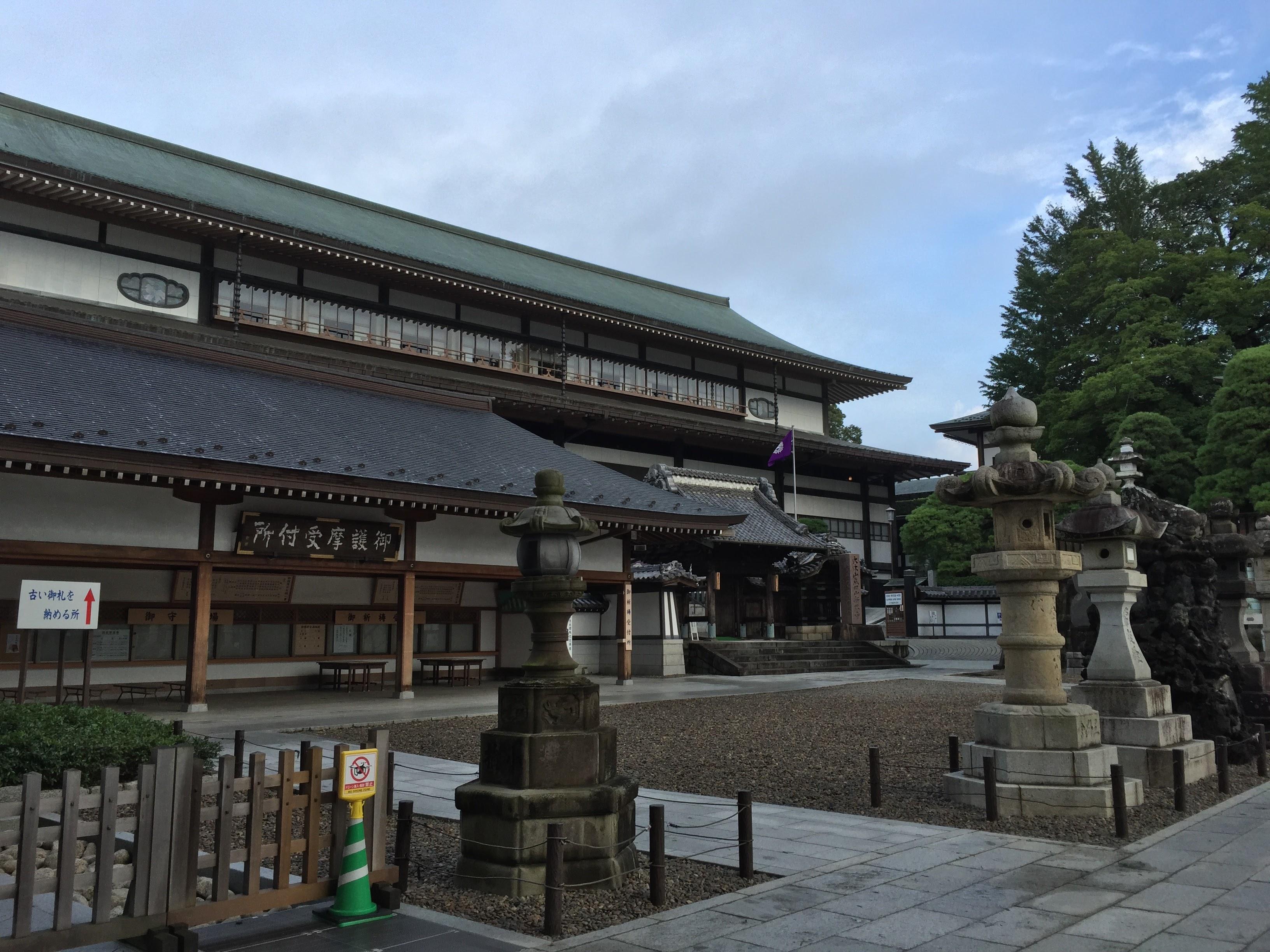 Narita's shrine