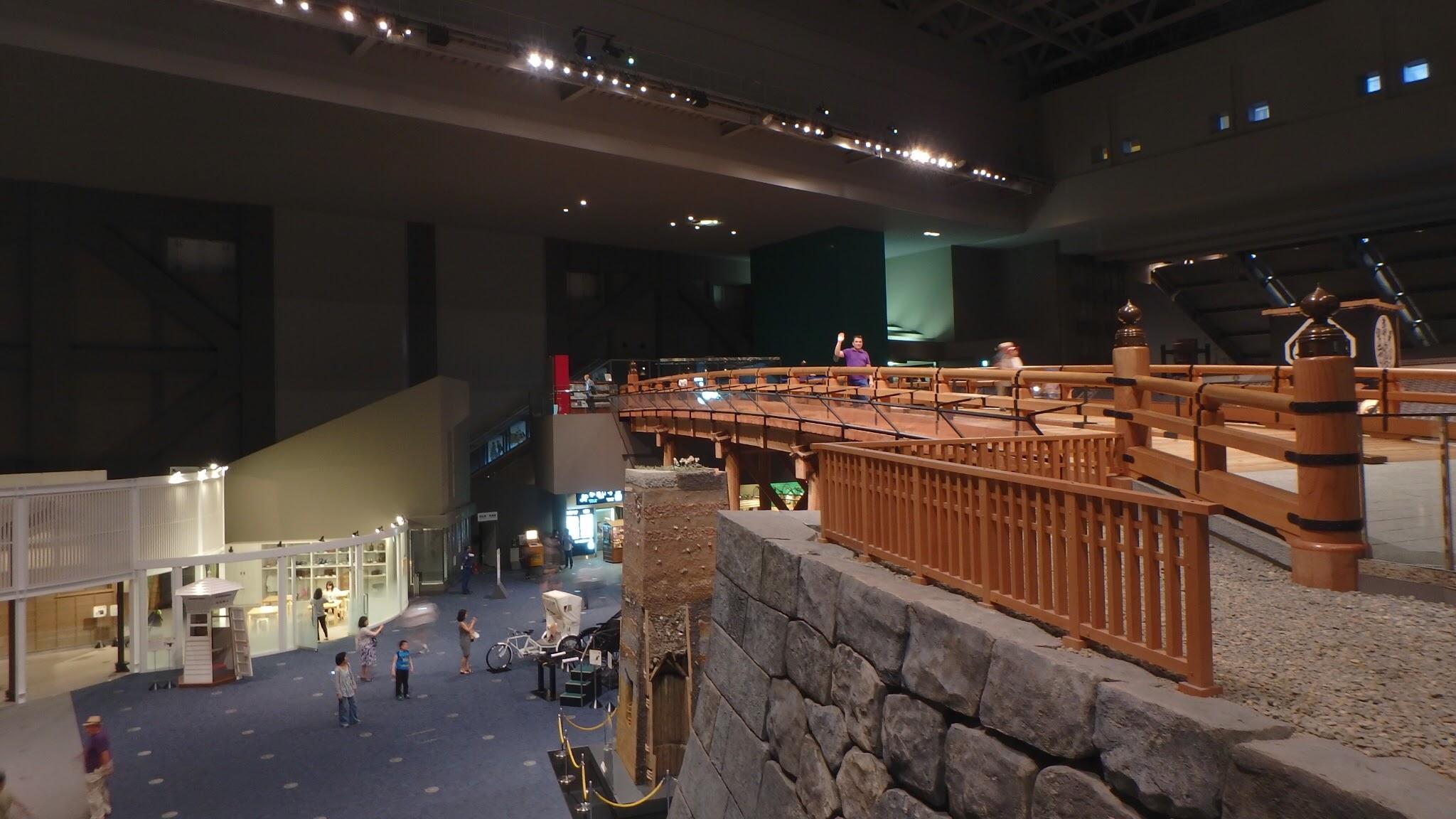 Reproduction pont Nihonbashi