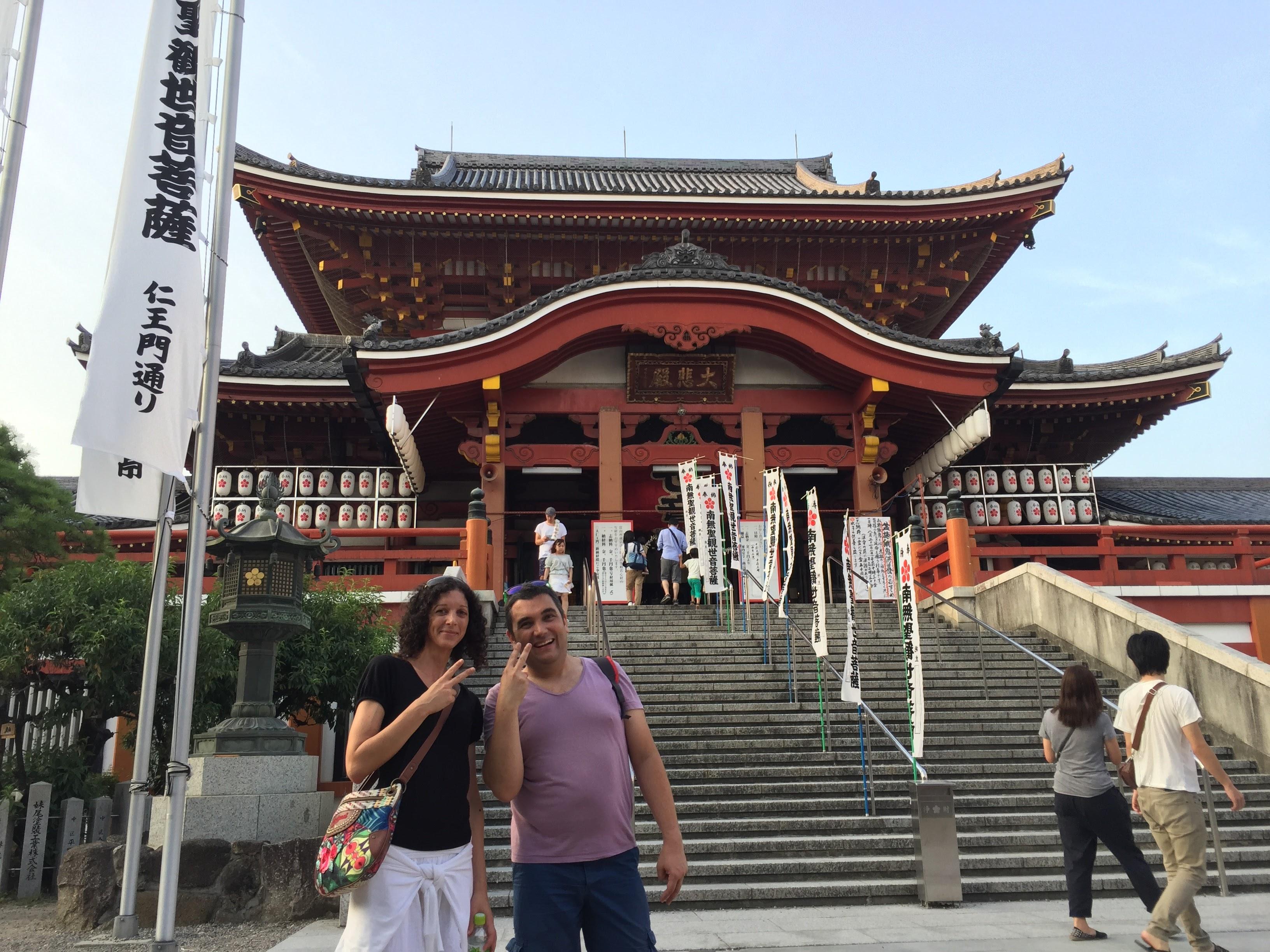 Temple Nagoya