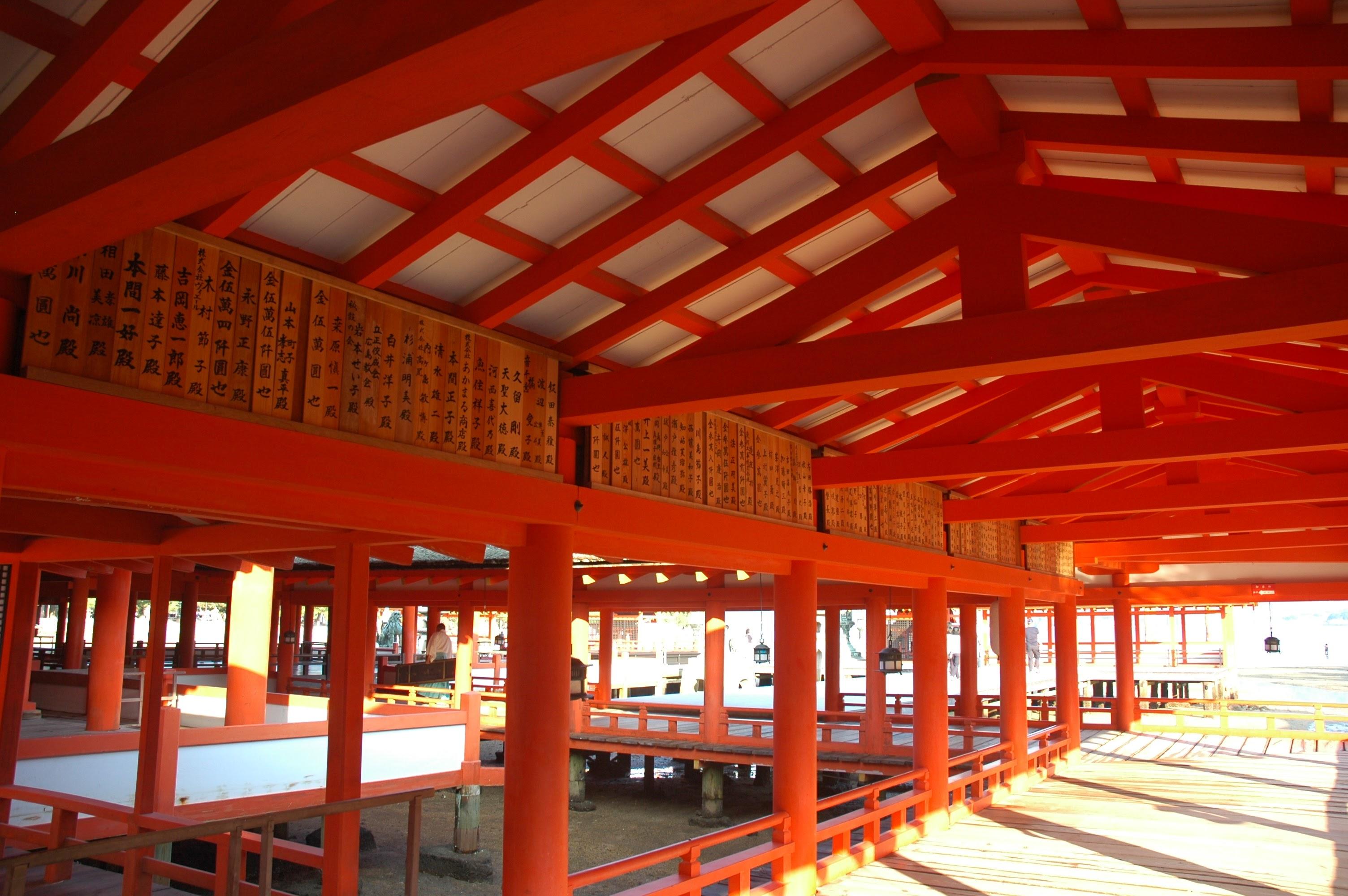 Shrine corridors