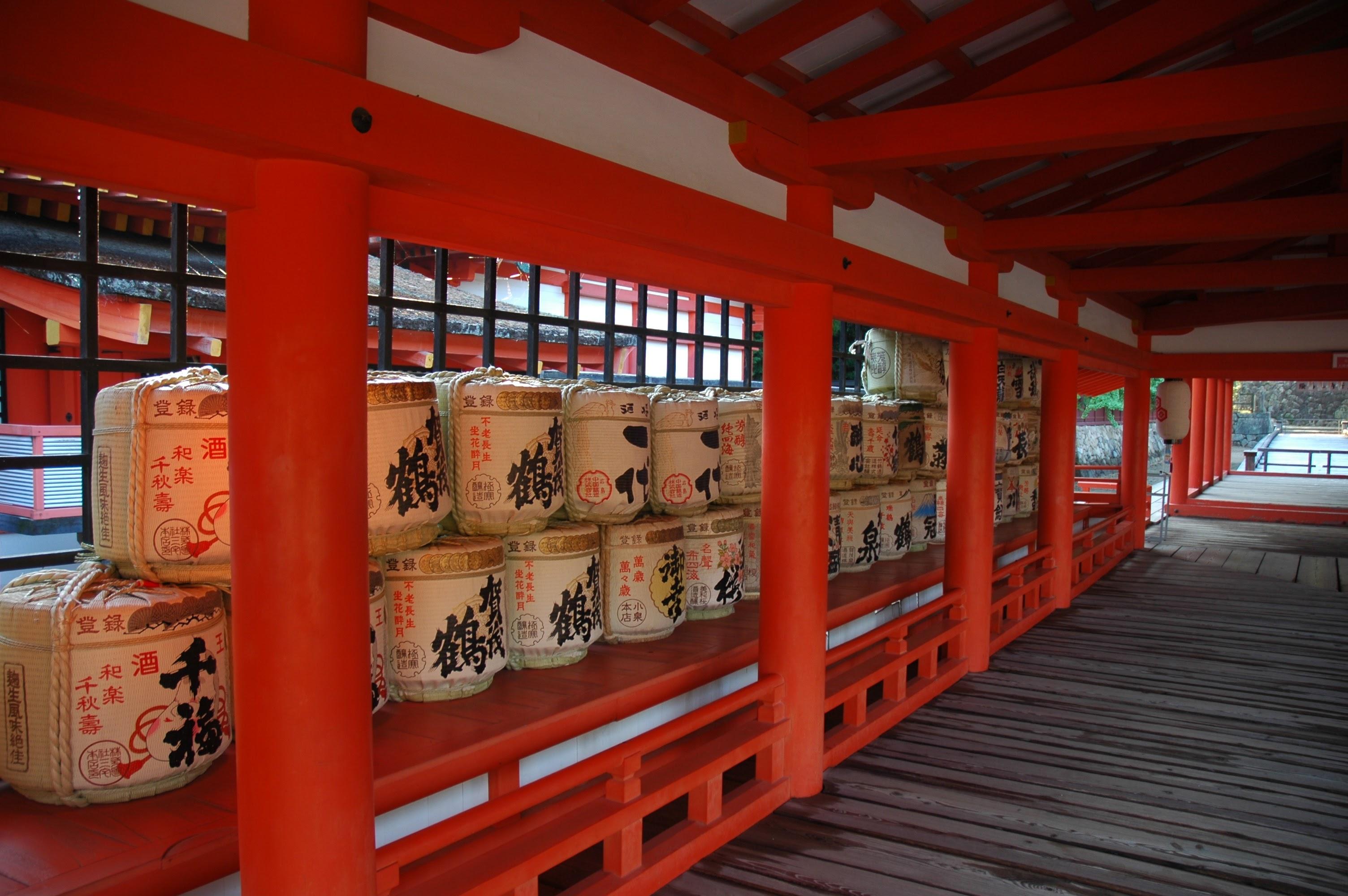 Sake offerings