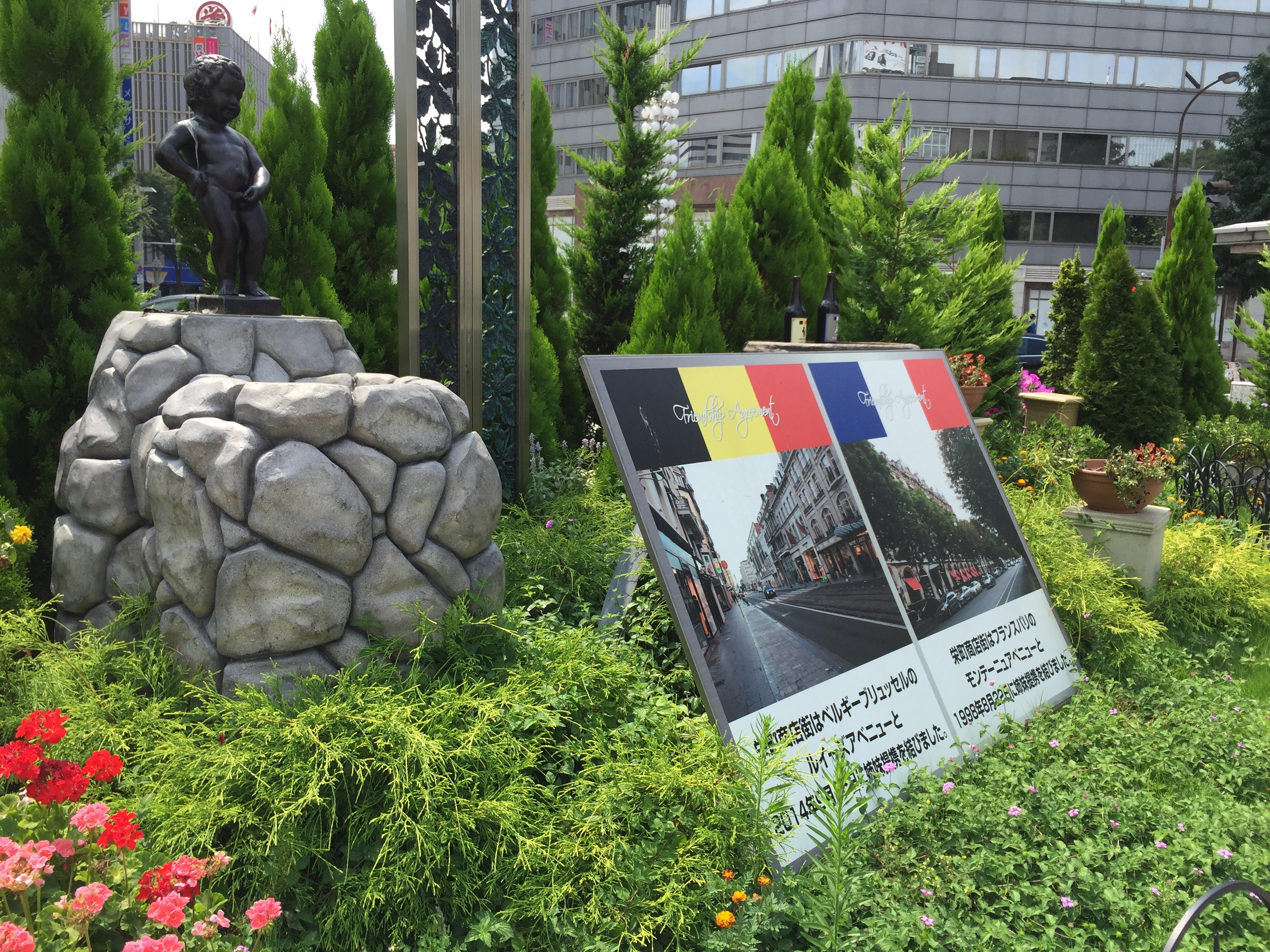 Japan Belgium friendship
