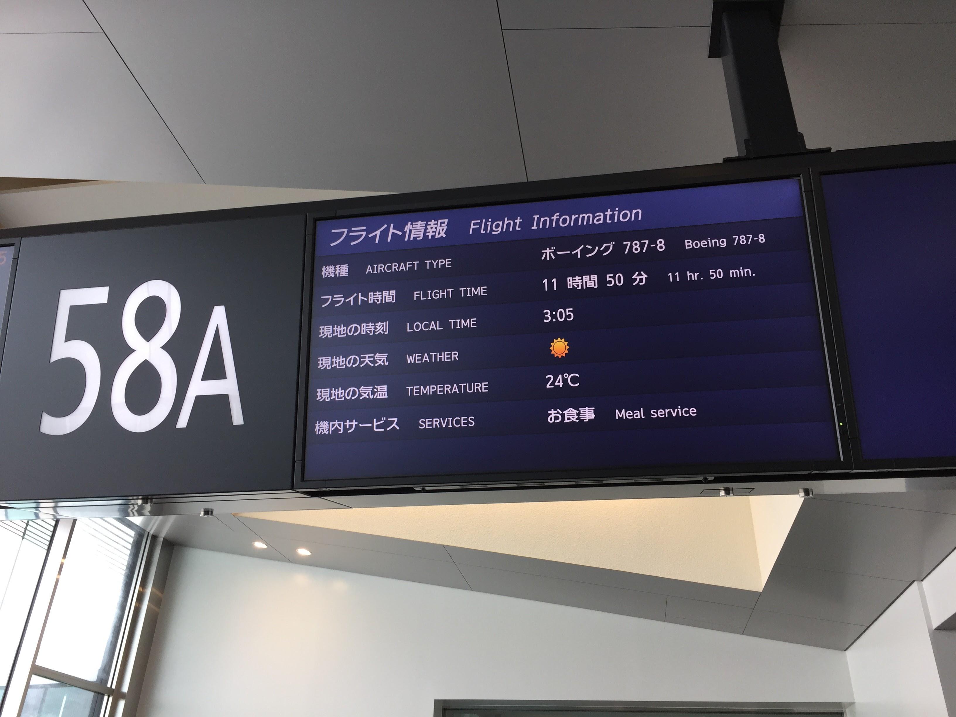 Narita's airport