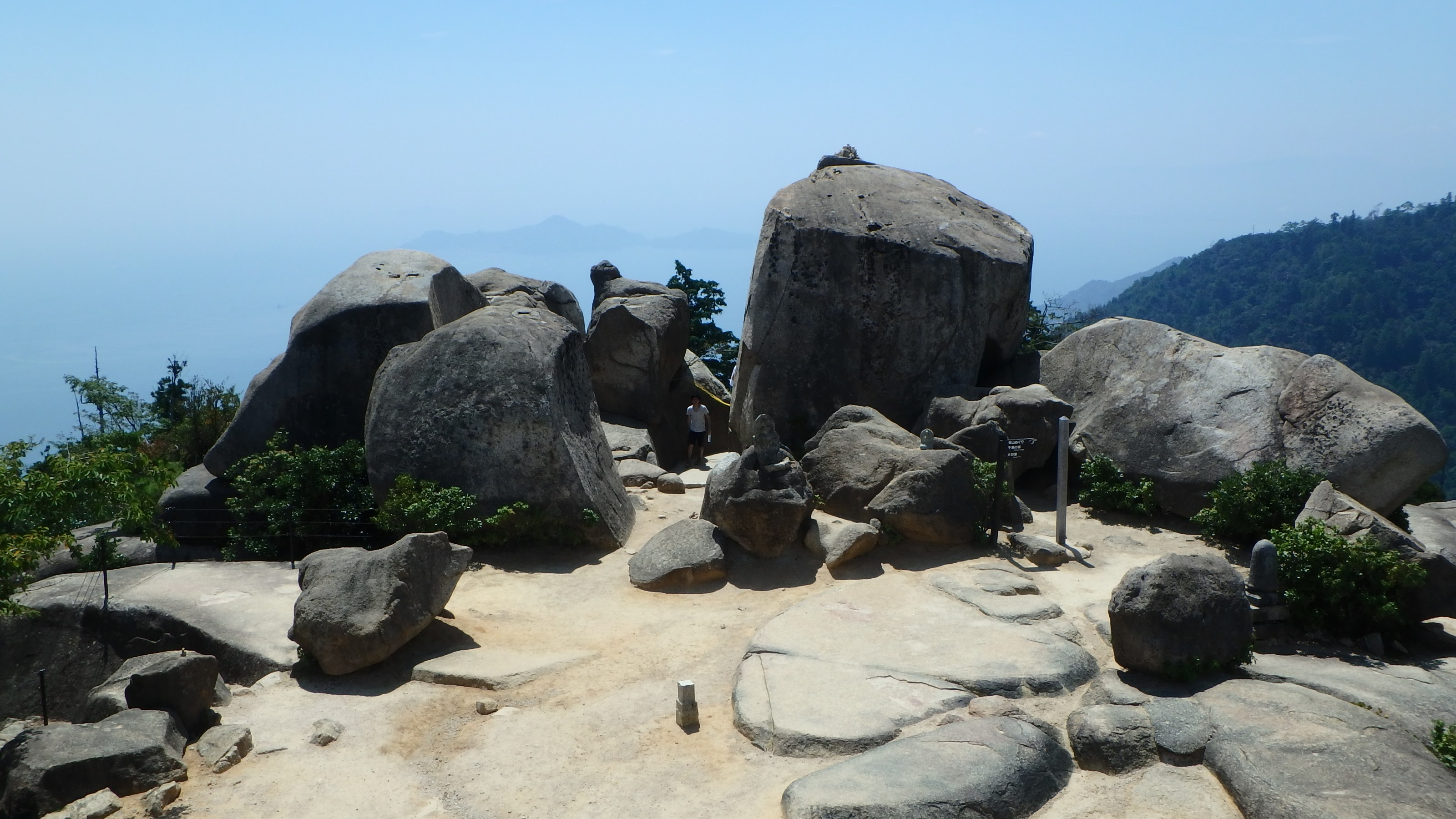 Mount Misen summit